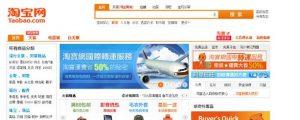 Guide till Taobao.com - Kinas största handelsplats