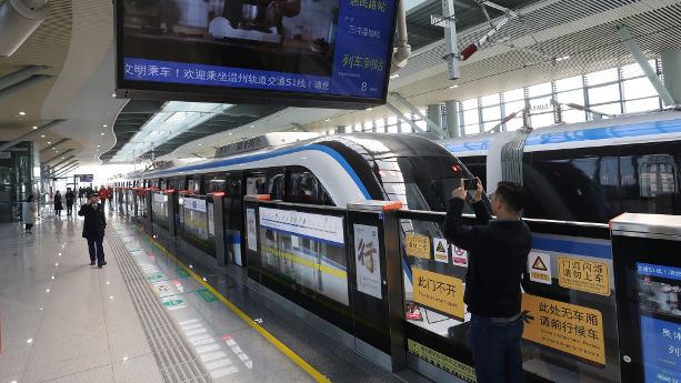 Tåg i Kina